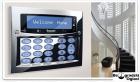 Alarmni sistem GSM