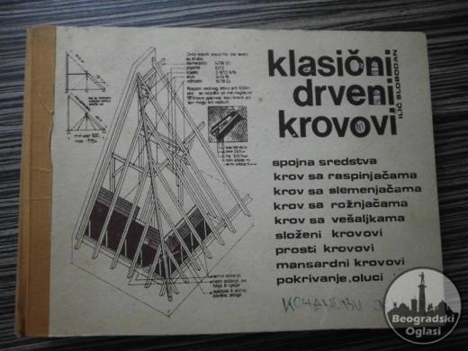 Klasicni drveni krovovi