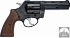 Zastava M83 Revolver (Magnum 357)
