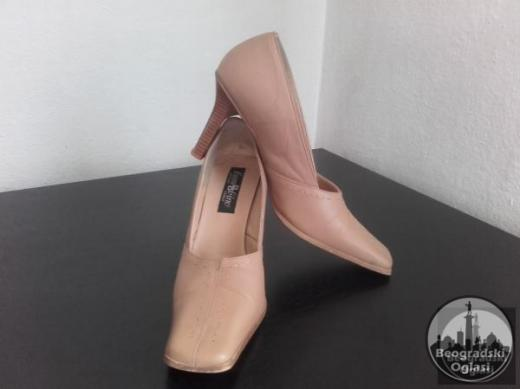 Cipele !