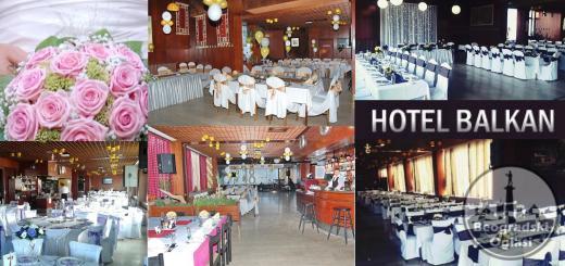 Mobile.bg (Hotel Sax Balkan)