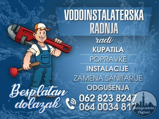 Vodoinstalaterska radnja | Besplatan dolazak!!!