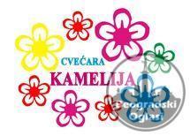Cvecara Kamelija