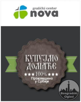 Stamparija Nova