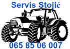 Dijagnostika traktora i kombajna servis i popravka