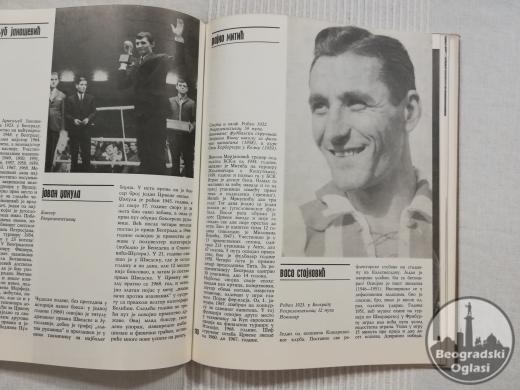 Trofeji Crvene Zvezde 1945/70