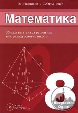 Časovi matematike,fizike,hemije,osnove elektrotehnike,mehanike,grafički radovi...
