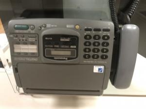 Telefax PANASONIK KX-F 780
