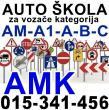 Auto Škola Auto Moto Klub ŠABAC