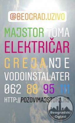 Električar Toma, Beograd i okolina, Etažno grejanje,