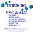 Popravka PVC Stolarije - Beograd