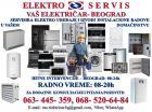 Elektro servis- Beograd