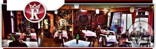 Restoran sa prenocistem Vrnjacka banja