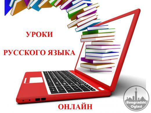 Ruski jezik - časovi preko Skype-a