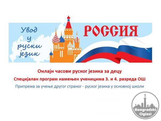 UVOD u RUSKI jezik, onlajn časovi ruskog za 3. i 4. razred OŠ