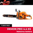 Demon Testere 4.4 KS / NOVO + POKLON ulje oregon