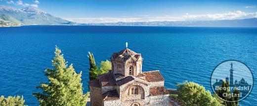 Ohridsko jezero-leto 2021