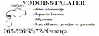 Vodoinstalater, hitne intervencije 24/7